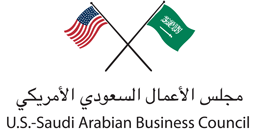 US Saudi Arabian Business Council